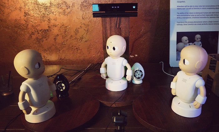 사람 같은 로봇을 만나다