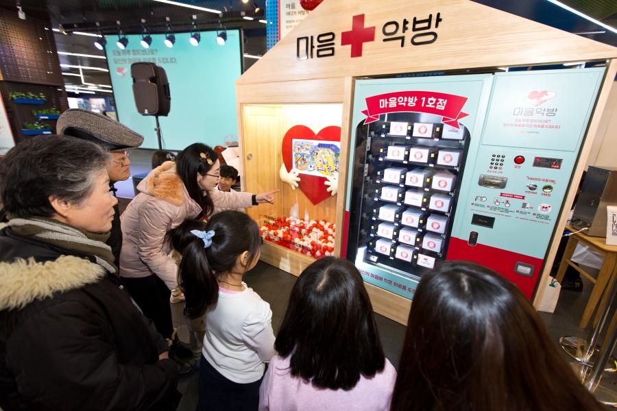 ⓒHS애드 김지영 차장