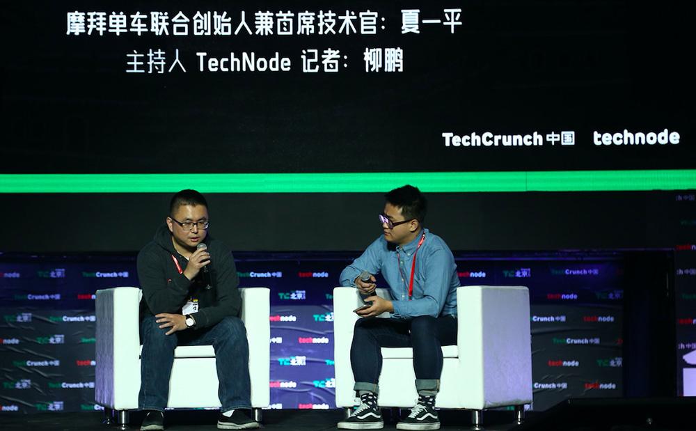 모바이크 창업자 시아 이핑(좌), 테크크런치 차이나 리포터 펑 리우(우) ⓒTechNode