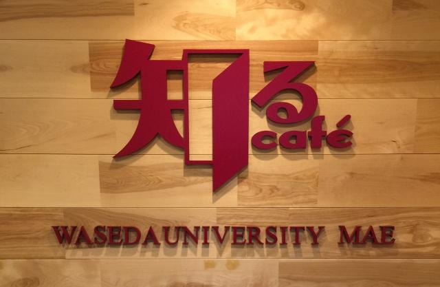 시루카페 와세다 대학점 입구입니다. '알다'라는 뜻의 시루를 활용해 로고를 디자인했습니다. ⓒ트래블코드