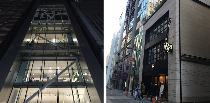 이토야는 12층 건물과 6층 건물 전체를 본관과 별관으로 사용합니다. ⓒ트래블코드