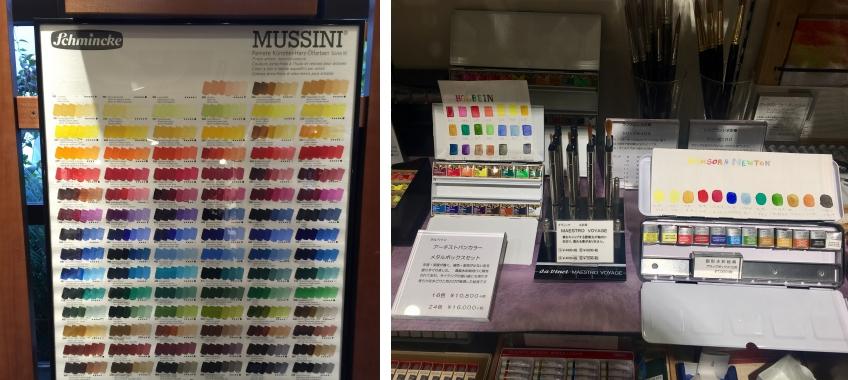 판매하는 물감의 색상과 질감을 알 수 있도록 실제 물감을 발라 보여줍니다. ⓒ트래블코드
