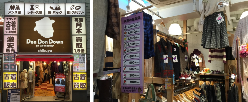 다양한 품목의 중고상품을 판매하는 '돈돈 다운 온 웬즈데이'의 전경입니다.(좌) 제품의 종류와 상태에 따라 과일 태그가 붙으며, 팔리지 않은 상품은 매주 수요일 한 단계 낮은 태그로 바뀝니다.(우) ⓒ트래블코드