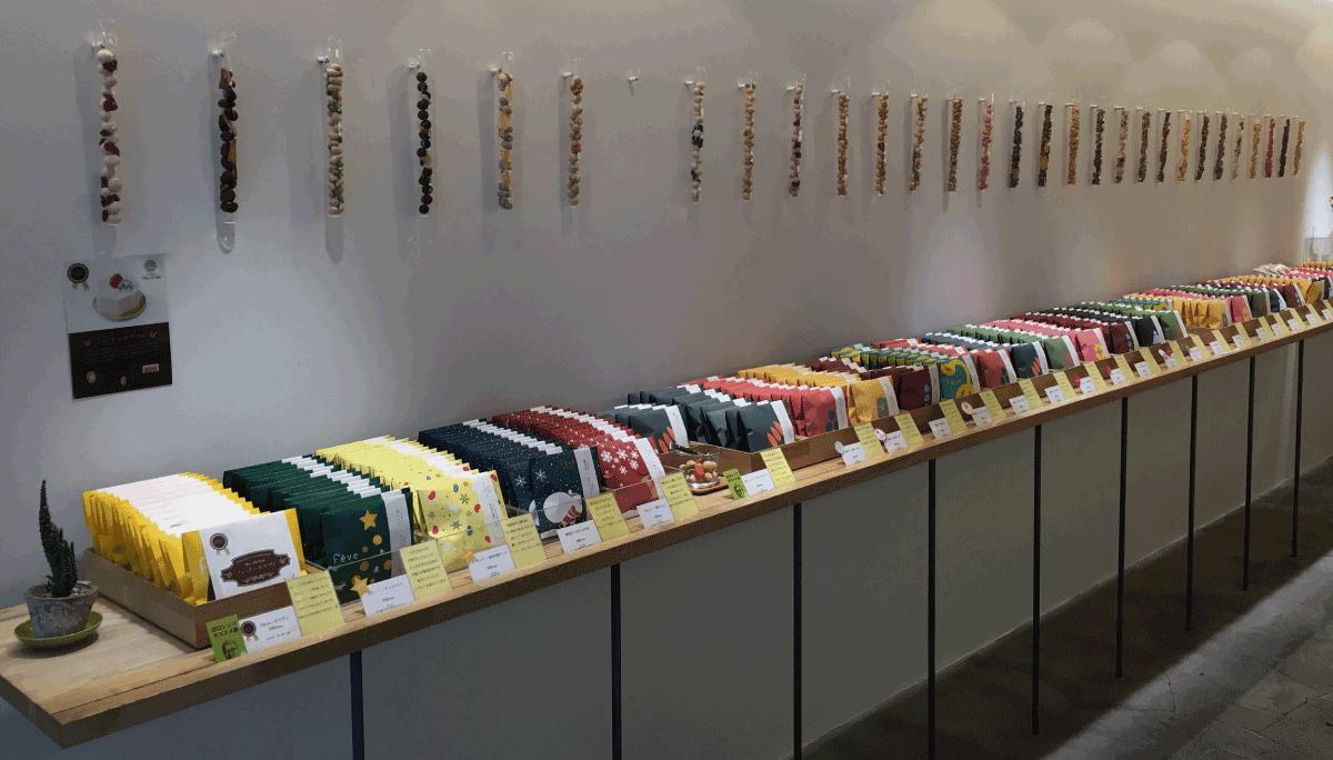 넘버슈가 / 페브 - 포장 디자인의 정석