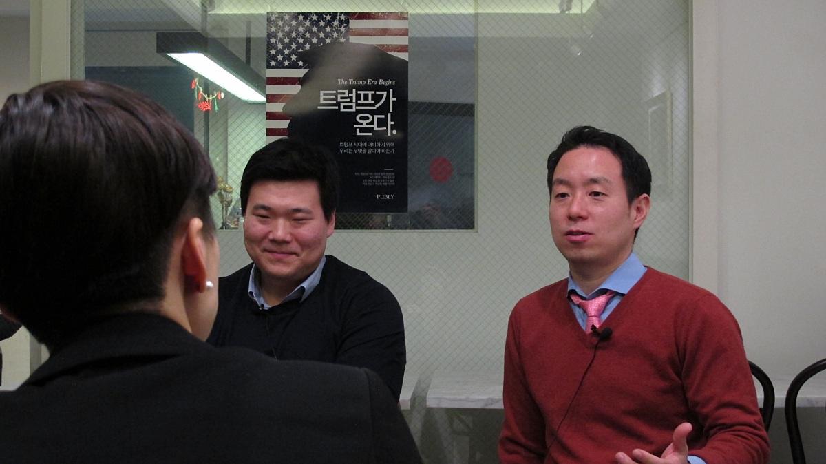 이강원 님(좌)과 조진서 님(우) ©손현