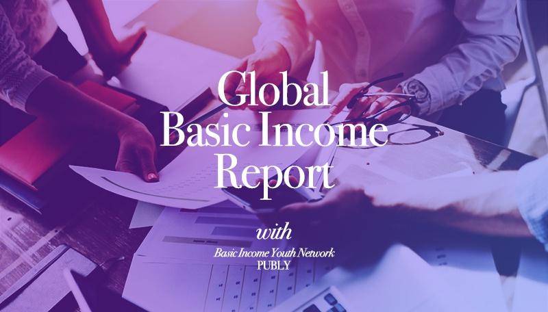 글로벌 기본소득 실험의 모든 것을 담다