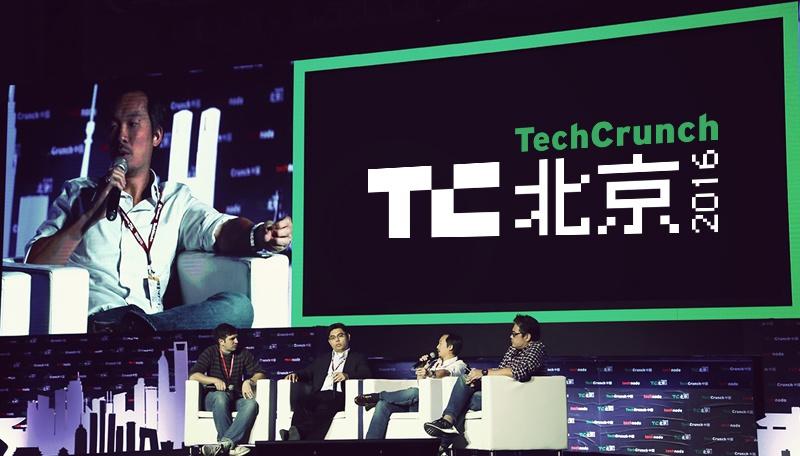 2016 테크크런치 베이징 - China Tech의 현재와 미래