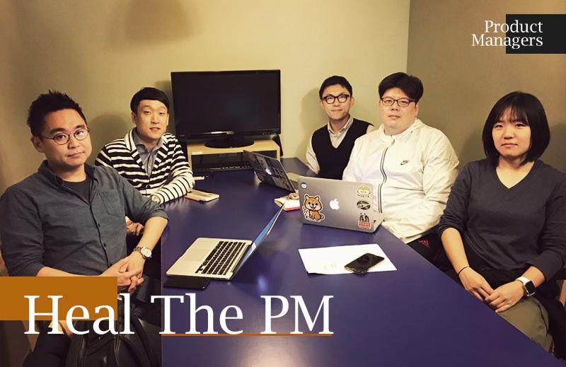 왼쪽부터 장홍석 PM, 이승국 CPO, 박성환 PM, 안창영 PM, 강현정 PM
