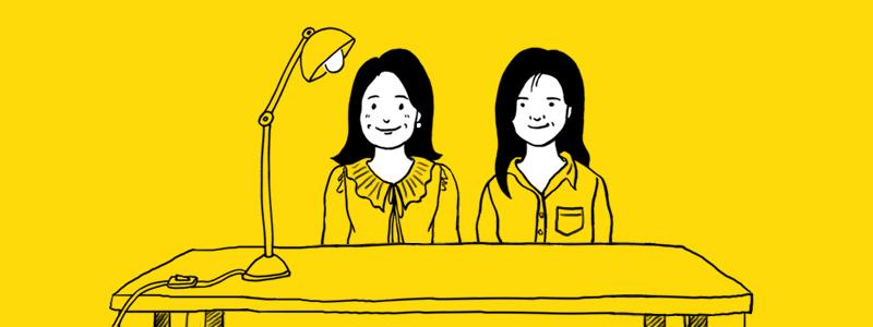 ⓒ 4인용 테이블(정명희 디자이너)
