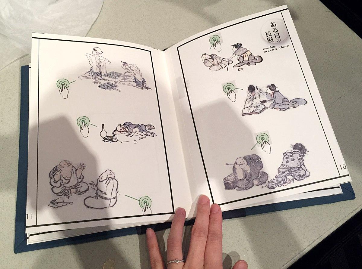 돗판 인쇄와 야마구치 대학교 연구진이 만든 종이 전자책 ©유재연