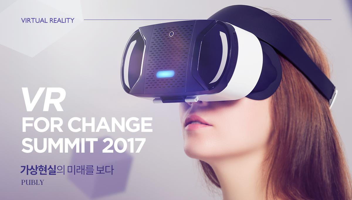 가상현실의 미래를 보다 - VR for Change Summit 2017