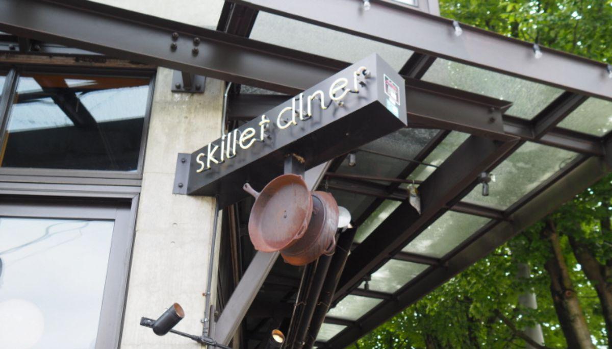 스킬렛 다이너 (Skillet Diner)