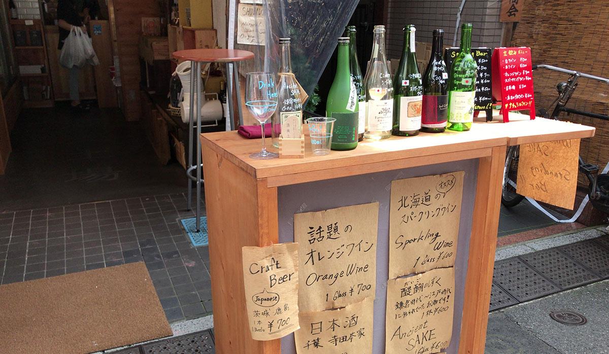 일본 내추럴 와인, 사케 등을 마실 수 있는 츠키지 시장 스탠딩 바 입구 디스플레이 ⓒ최빈