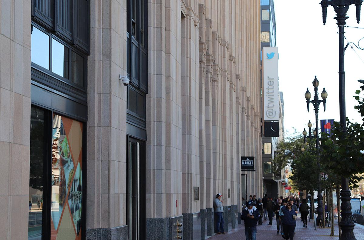 샌프란시스코 중심부에 있는 트위터 오피스 건물 ©이은재
