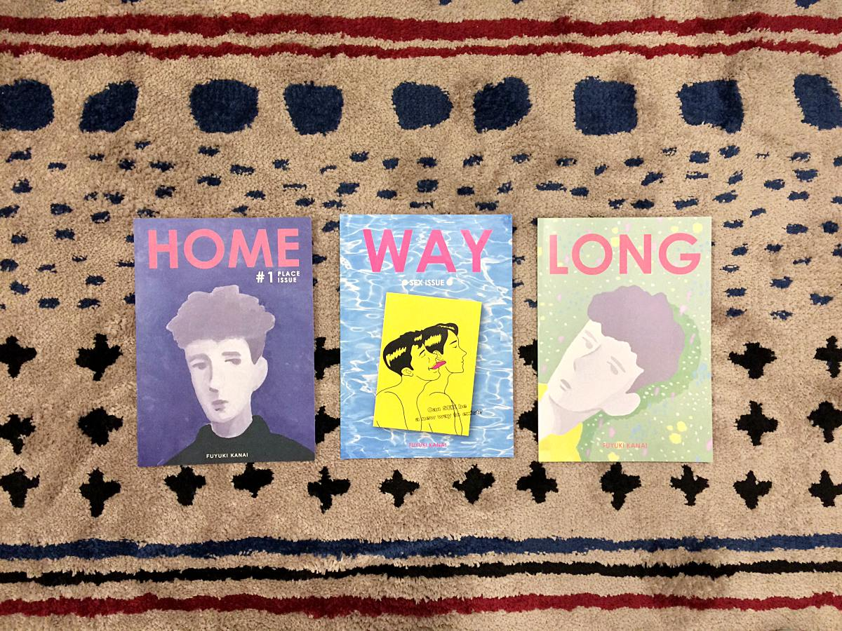 「HOME」, 「WAY」, 「LONG」 / 사진: 손현