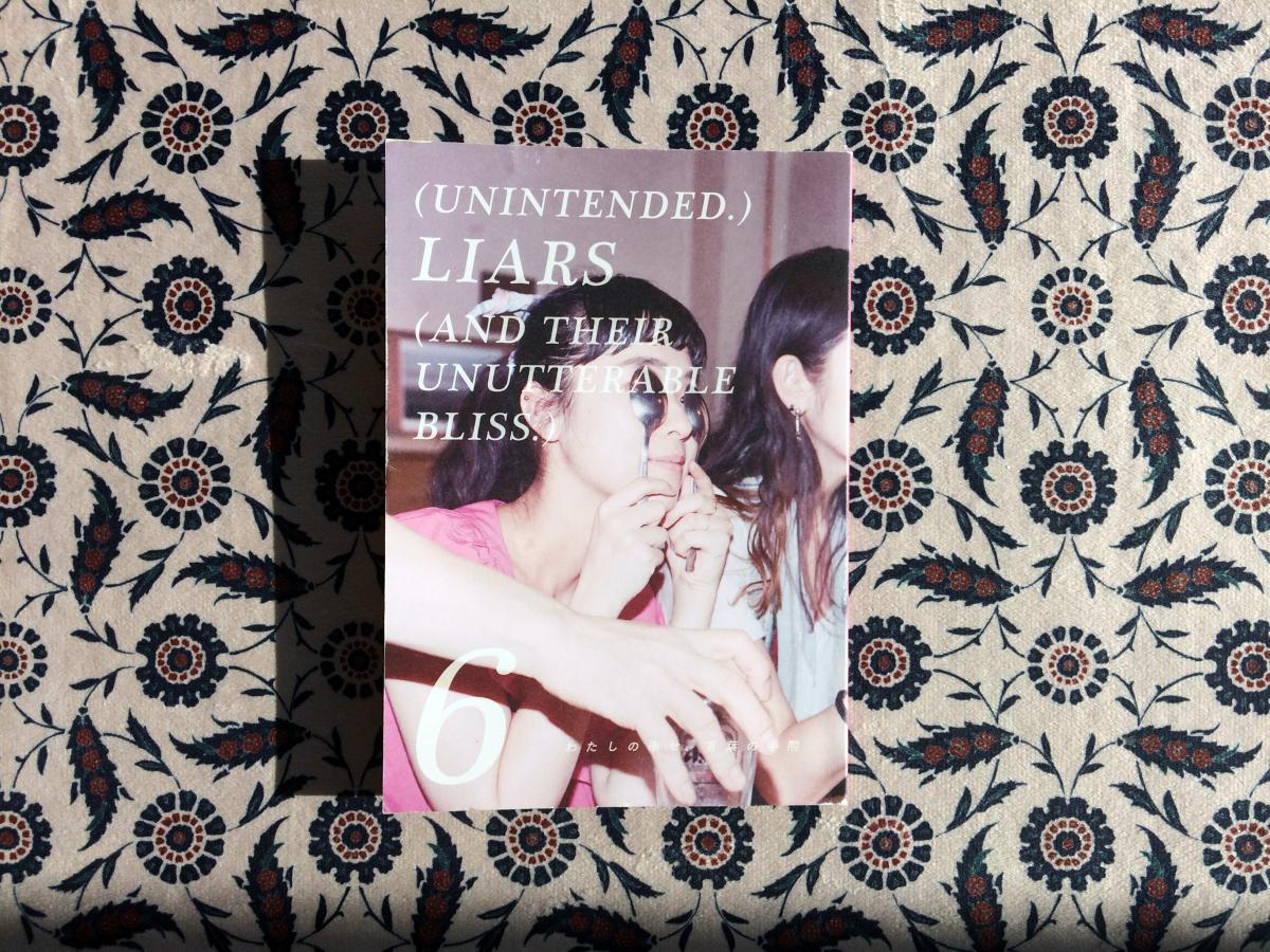 「(UNINTENDED.) LIARS(AND THEIR UNUTTERABLE BLISS.)」 / 사진: 손현