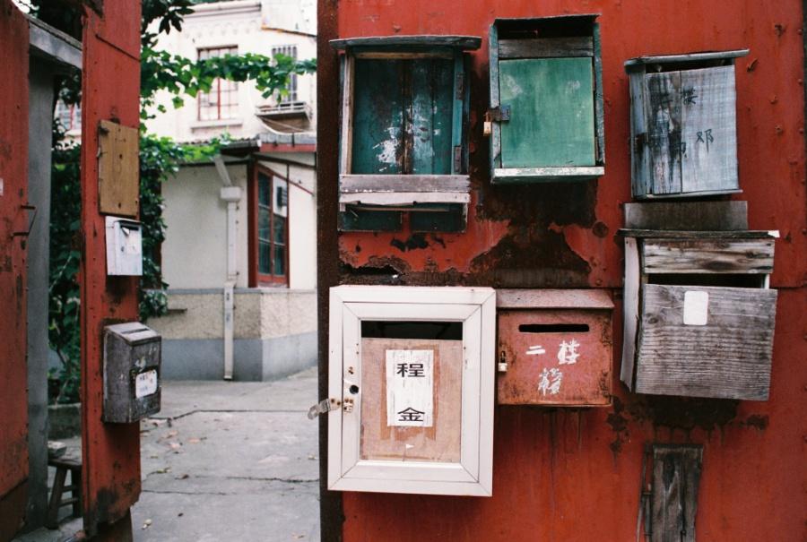 위위안루(愚园路)의 골목 산책 중 만난 우편함 ©김송은