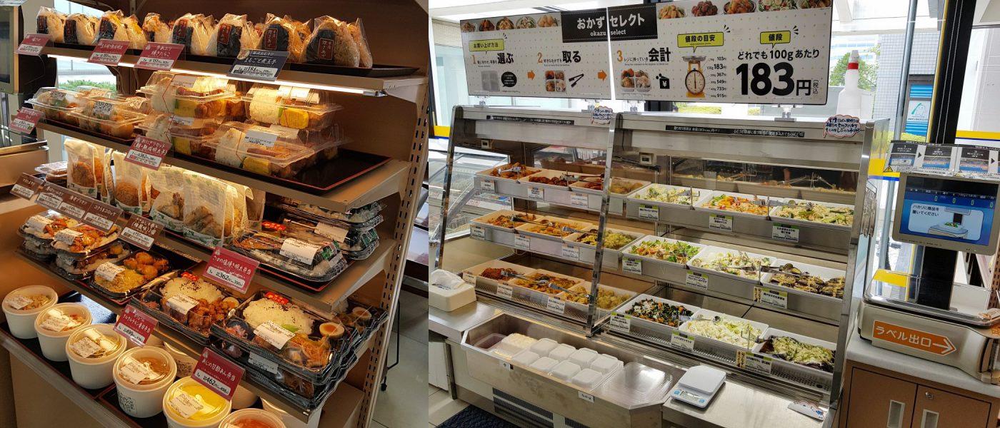 일본 미니스톱은 전체 매장 중 80%가 직원이 직접 매장에서 지은 밥으로 오니기리(삼각김밥)와 도시락, 심지어 파스타도 만듭니다. 5%는 직원이 직접 매장에서 만든 반찬을 팝니다. ©노승욱