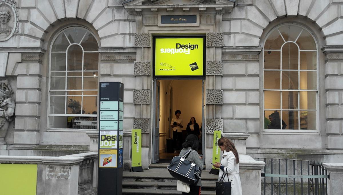 에필로그: 나의 런던 디자인 산책
