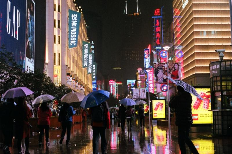 비 오는 날 밤 난징동루 ⓒ김송은