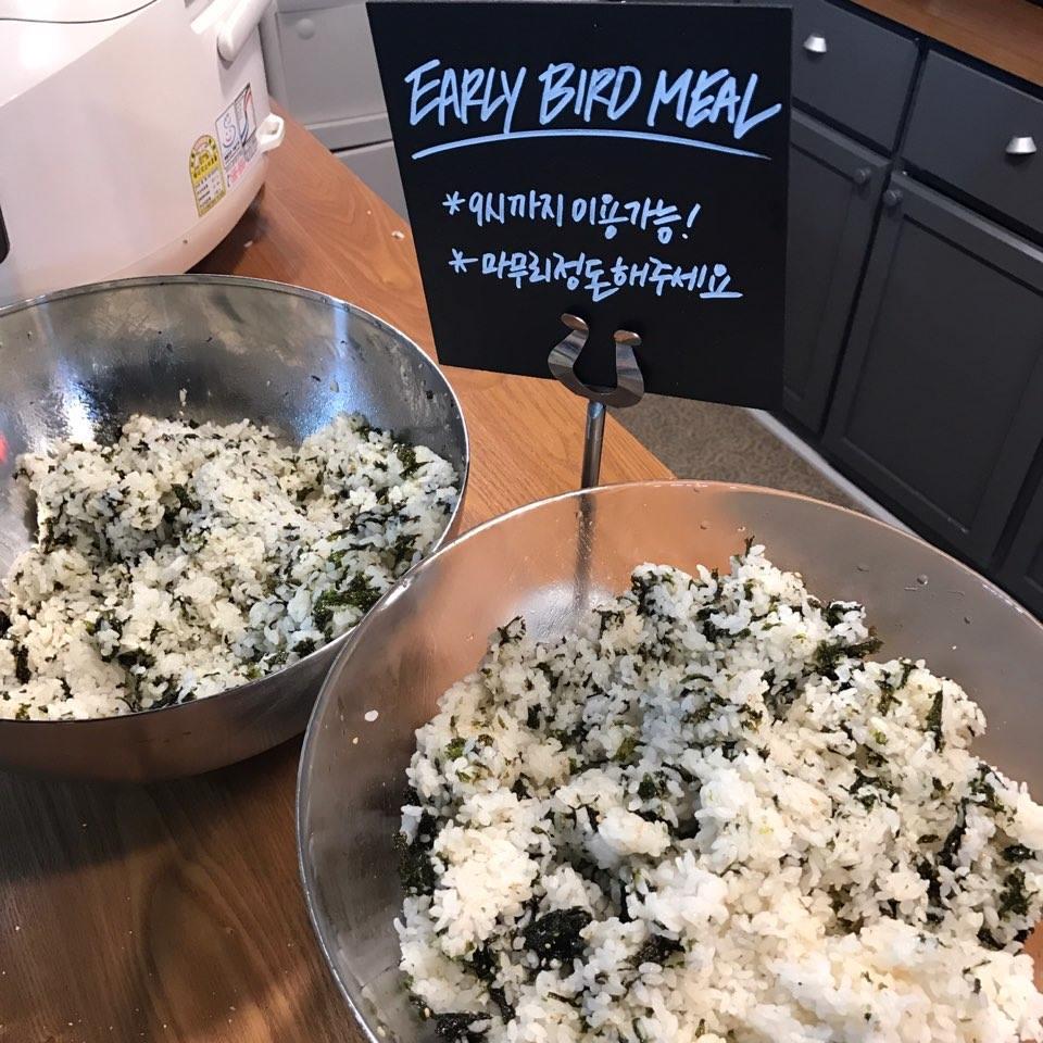 러쉬코리아의 아침식사 제도 '얼리버드 밀' ©쥬시/LUSH