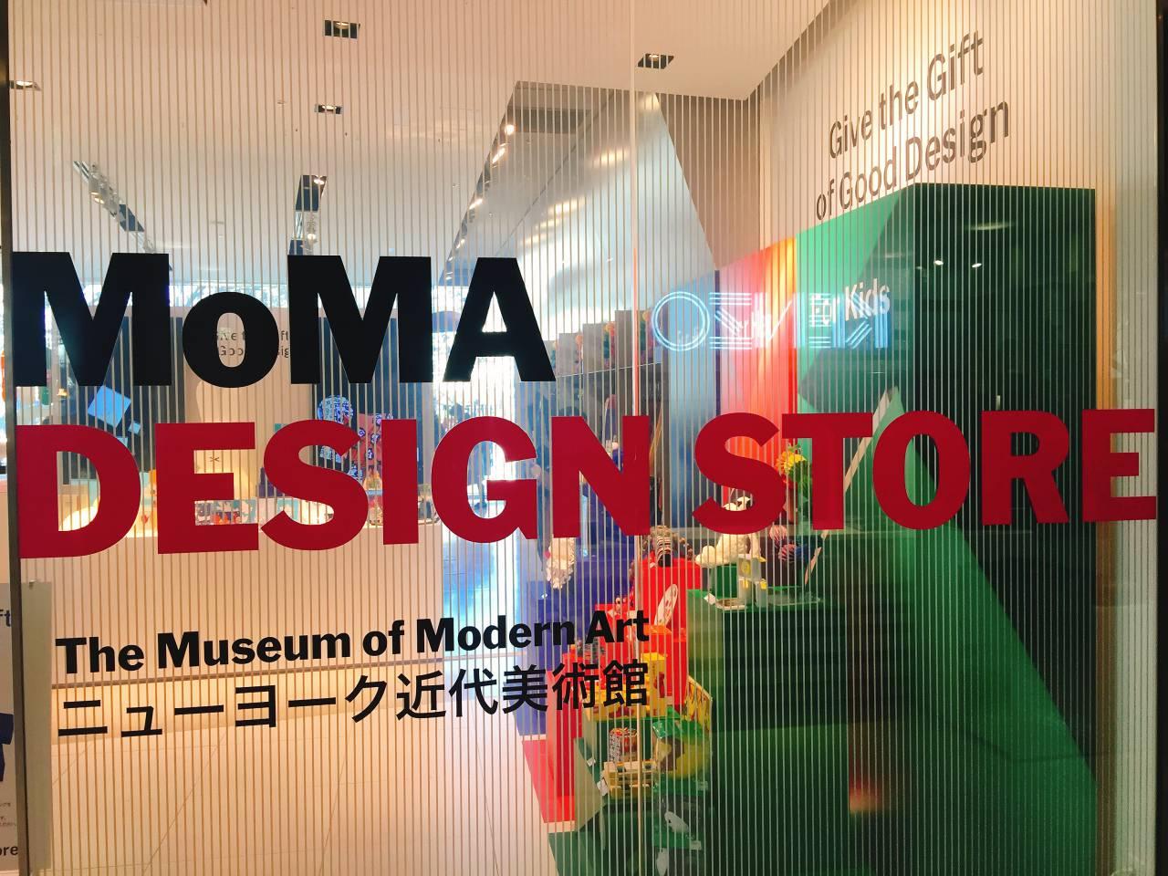 모마 디자인 스토어 전경 ©생각노트