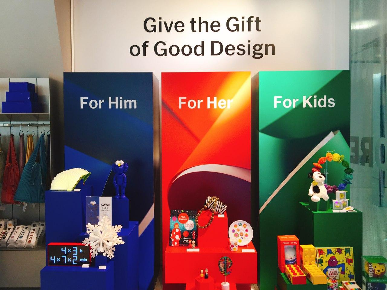 모마 디자인 스토어의 연말 선물 큐레이션 ©생각노트