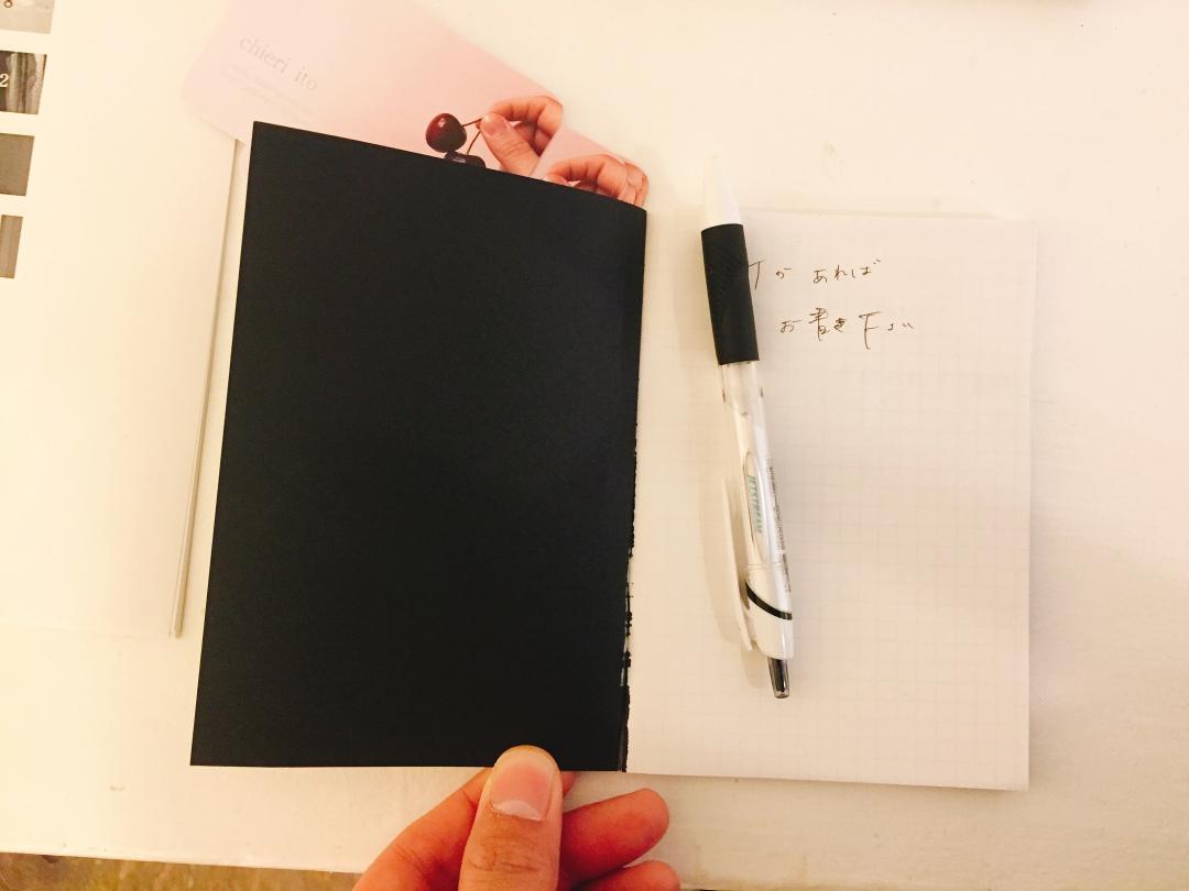 작가마다 고유의 방명록이 있다. ©생각노트