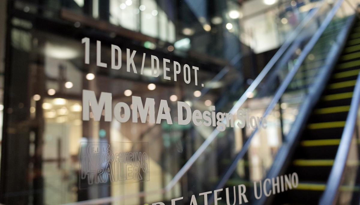 늘 새로움을 원하는 고객을 위한 MoMA Design Store