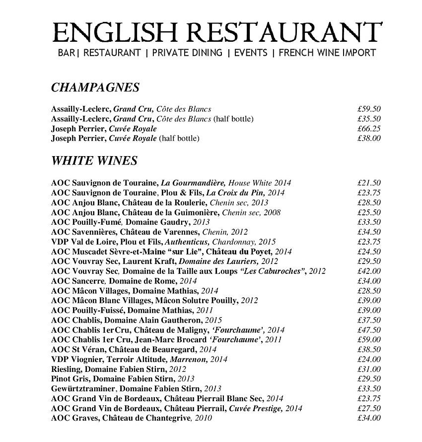 영국 한 레스토랑의 와인리스트 (사진 제공: 정휘웅)