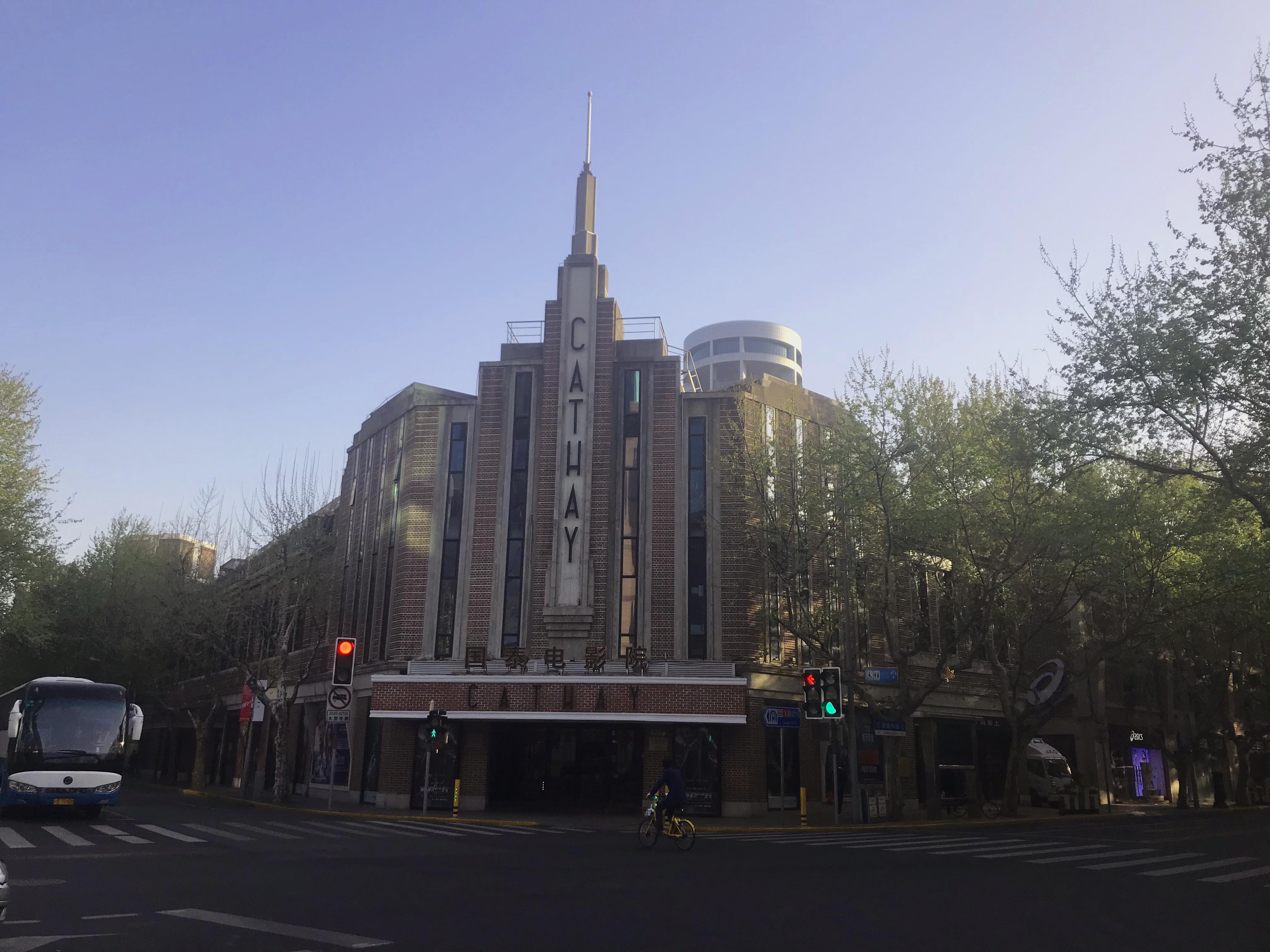 케세이 영화관(궈타이 띠엔잉위엔, 国泰电影院)은 1932년 개장한 상하이 최초의 영화관이다. 체코 출신 건축가 곤다(C.H. Gonda)의 작품으로 전형적인 아르데코 스타일이다. 내부는 리노베이션을 거쳐 최신 극장과 견줄 만하다. ©문수미
