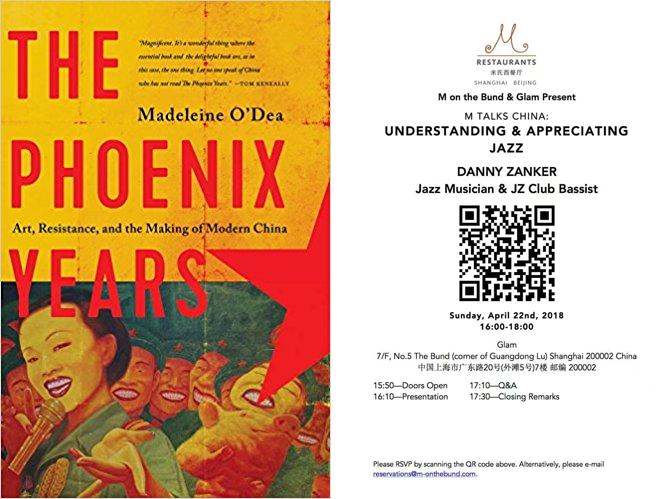 (좌) Madeleine의 저서 표지 (우) Danny Zanker의 재즈 행사 포스터 ©Amazon / 문수미 제공
