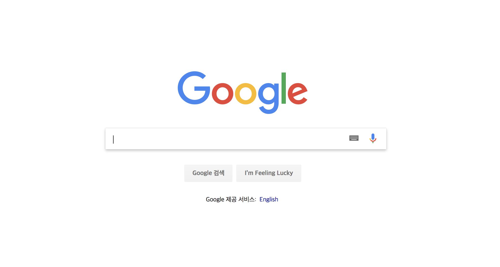구글의 한국어 버전 홈페이지 ©Google