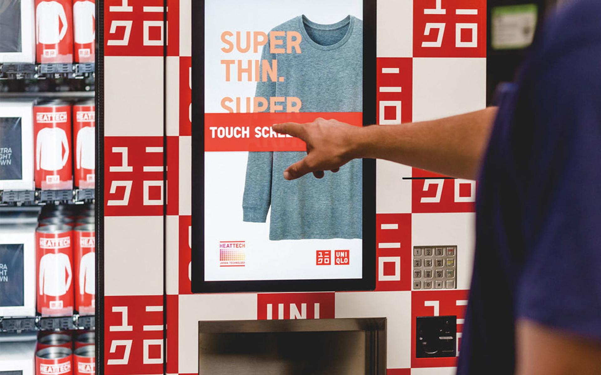 유니클로 다운 자판기 ⓒuniqlo.com