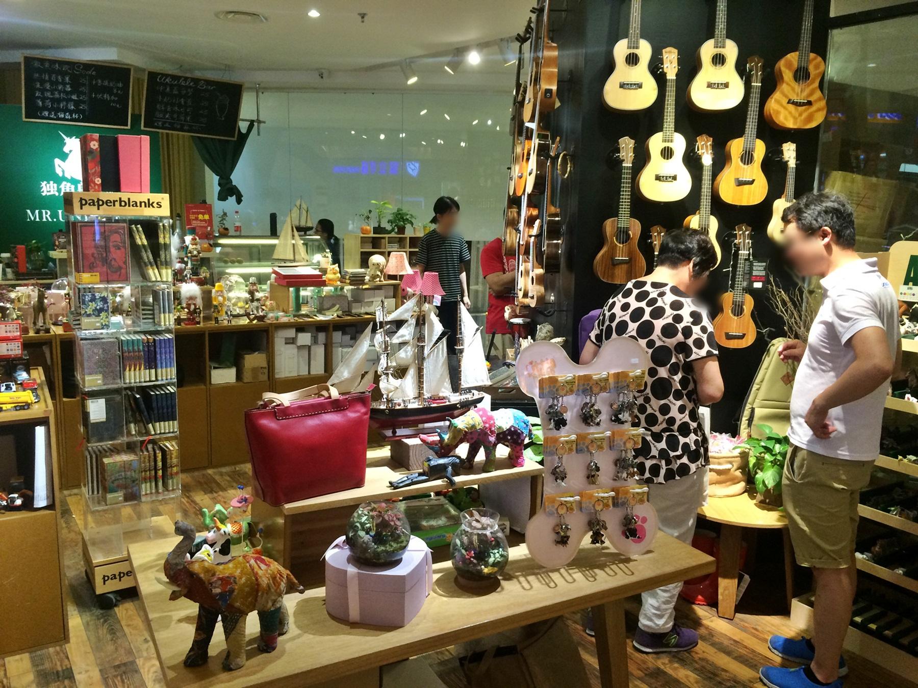 조이시티 내 악기를 판매하는 가게 ©정창윤
