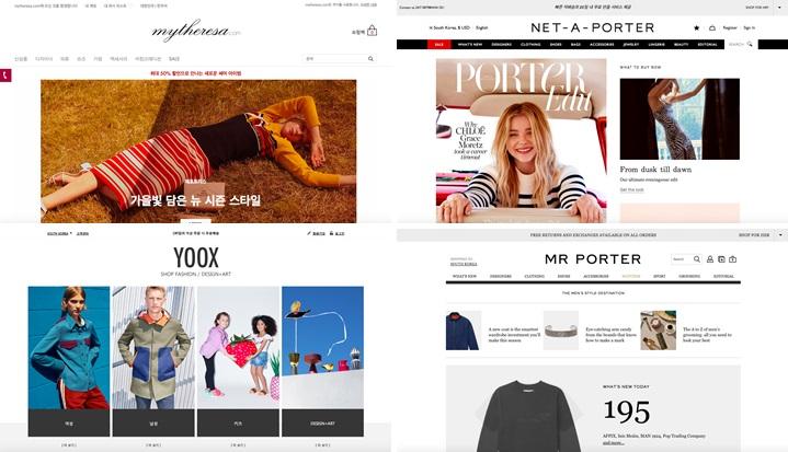 글로벌 패션 플랫폼 홈페이지 ©마이테레사, 넷어포터, 미스터포터, 육스
