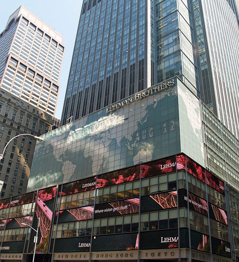 리먼브라더스 뉴욕 본사 ©David Shankbone