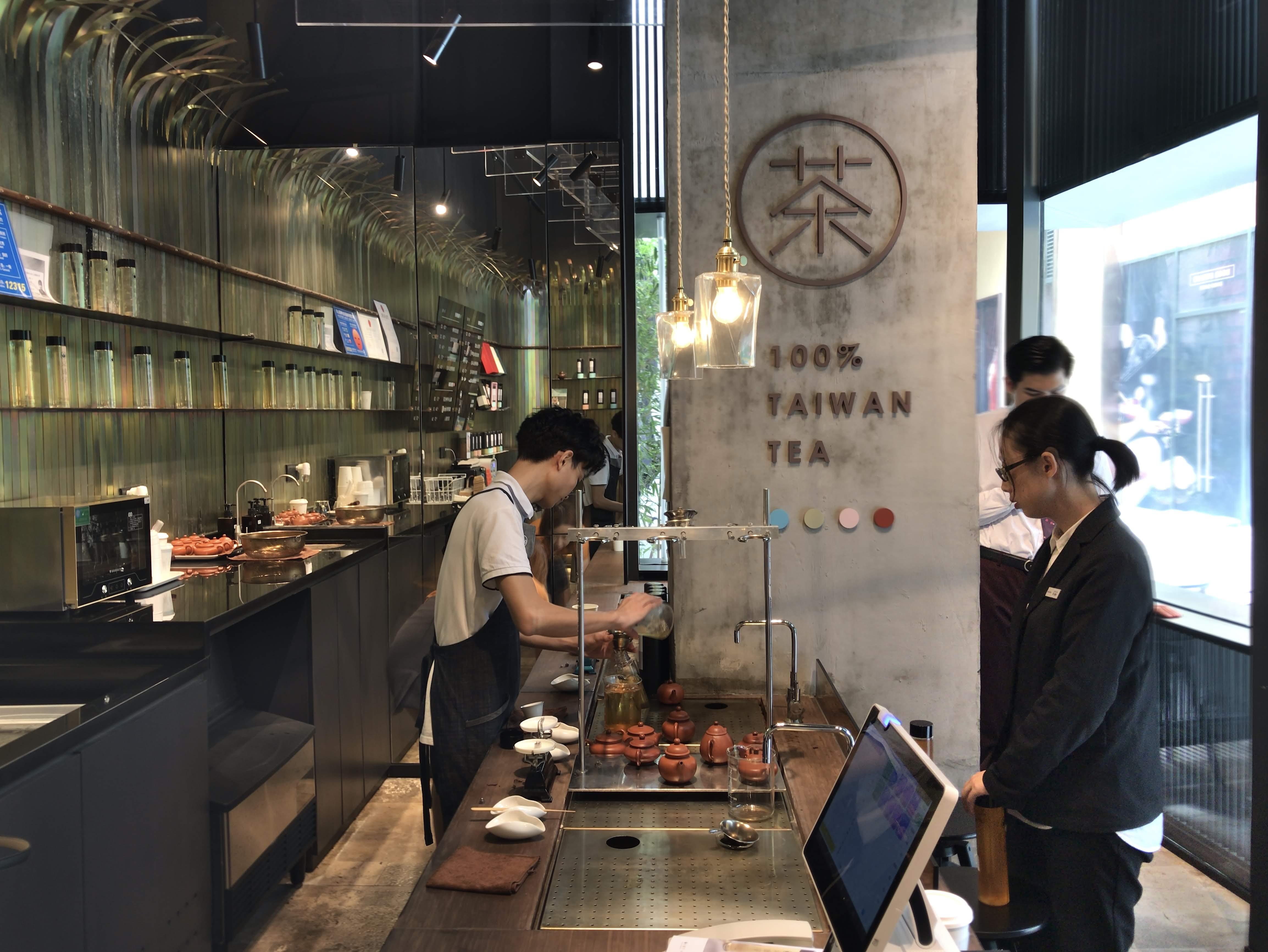 무지 호텔에서 5분 거리에 있는 대만 전통식 티 카페, 경성우(京盛宇) ©이승준