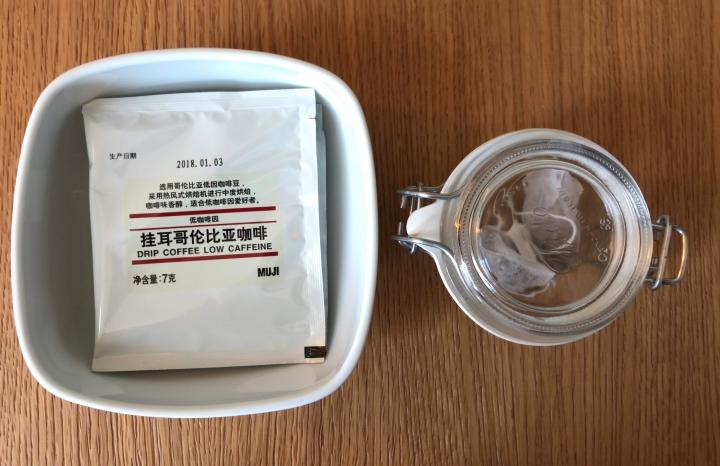 카페인 함량이 낮은 커피 ©이승준