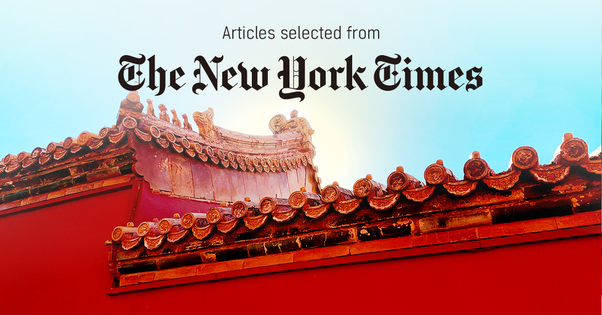 뉴욕타임스 - PUBLY 큐레이터가 선정한 뉴스 [2019년 1월 1주]