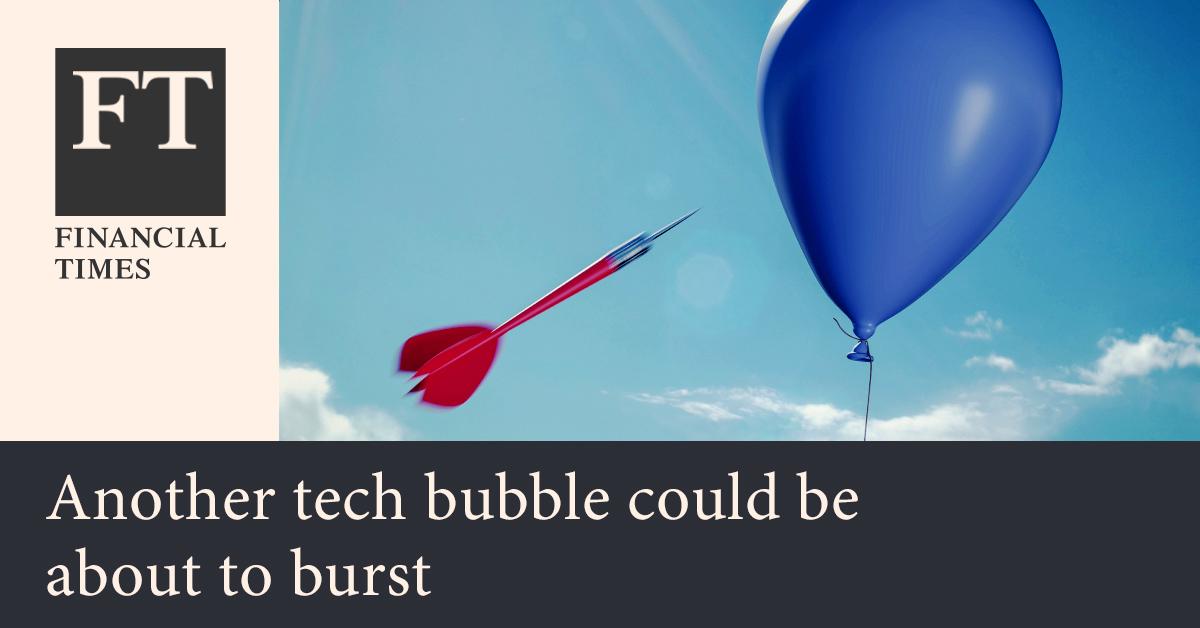 테크 버블, 붕괴할까?