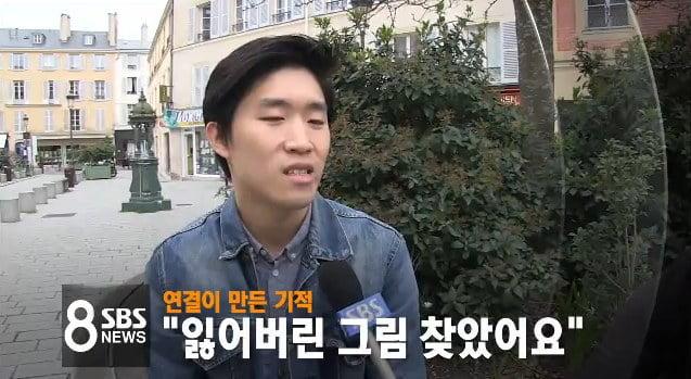 <SBS 8 뉴스>에 보도된 임세병 씨의 사연 ⓒSBS