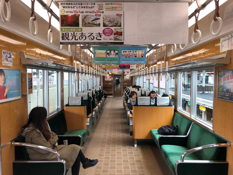 다양한 좌석 배열이 인상적이었던 기차 내부 ©생각노트