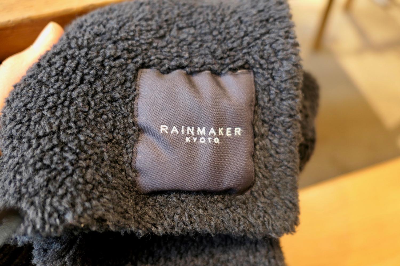 담요마저도 교토의 전통 브랜드를 사용한다는 것을 발견할 수 있었다. ©생각노트