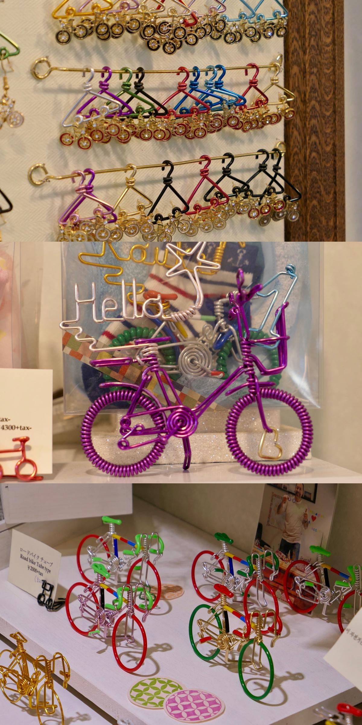 모든 제품에 자전거가 들어가 있다. ©생각노트