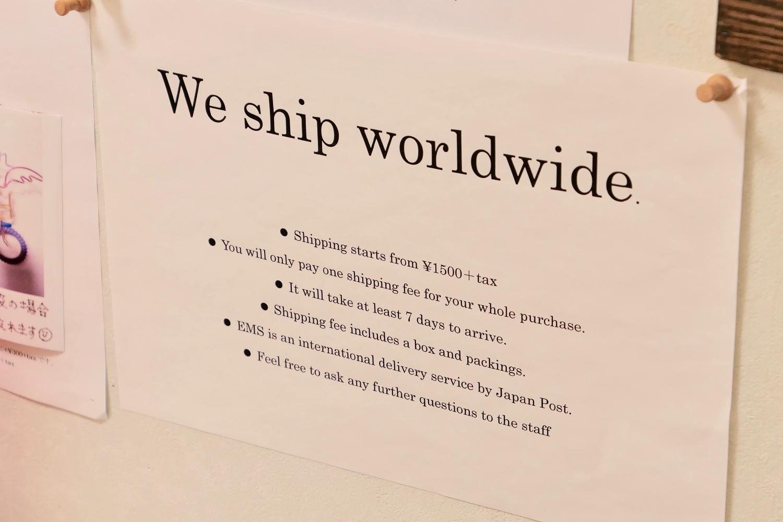 세계 각국으로 배송해주는 서비스. 외국인 관광객을 위한 특화 서비스다. ©생각노트