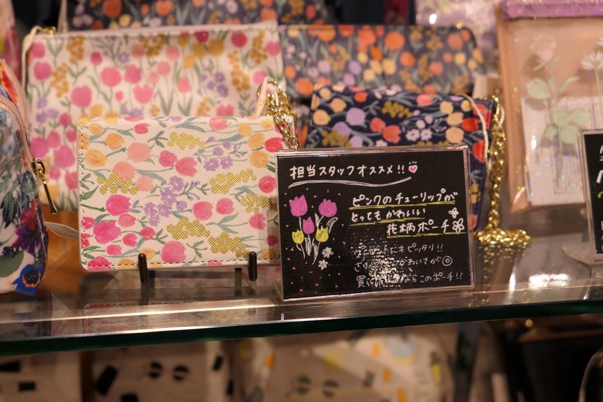 지갑에 그려진 꽃무늬의 꽃을 똑같이 그려 넣었다. ©생각노트