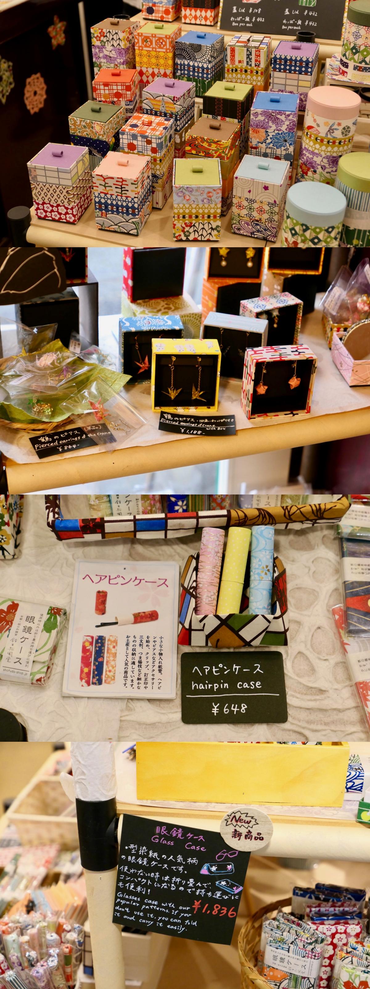 귀걸이, 머리핀 케이스, 안경집 등 전통 종이를 활용해 만든 다양한 아이템 ©생각노트