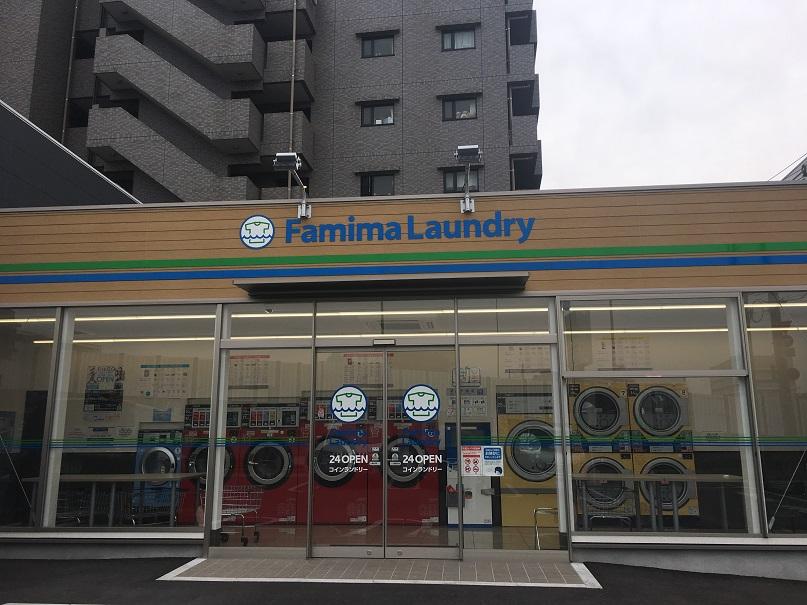 훼미리마트의 코인 세탁소 훼미리마트 런드리 ⓒ정희선