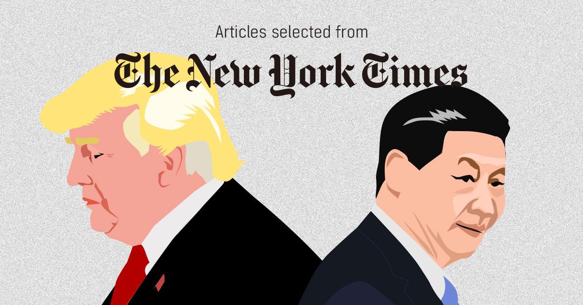[뉴욕타임스 큐레이션 6월 1주]  #무역분쟁 #화웨이 #감시기술 #어디까지